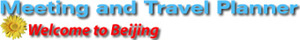 Meeting and Travel Planner (Beijing)
